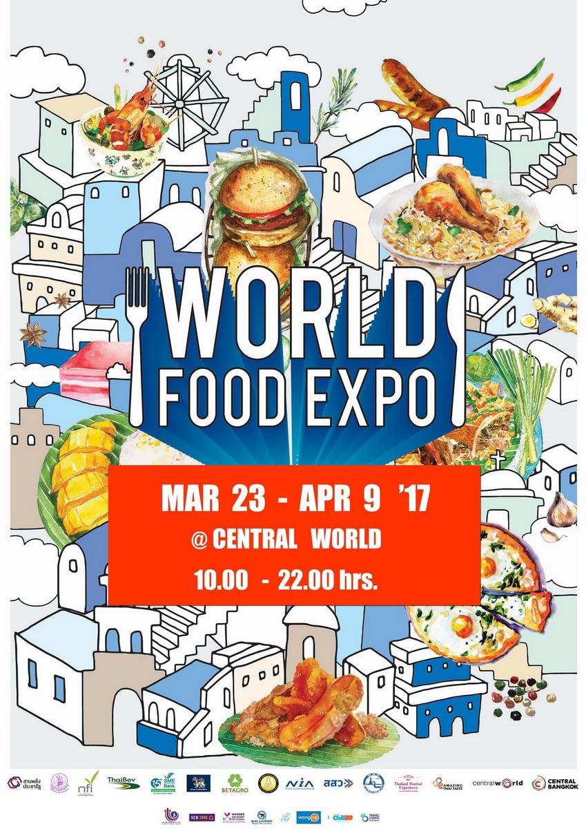 World Food Expo 2017 Travel Thai Culture